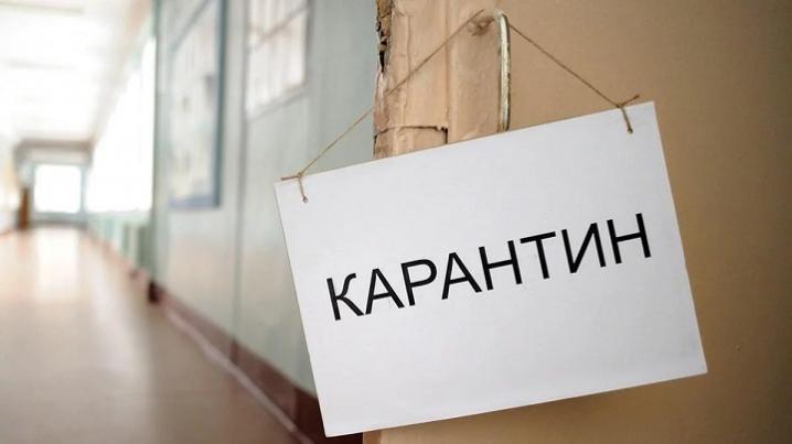 На Закарпатті посилюють карантин: перелік заборон і обмежень