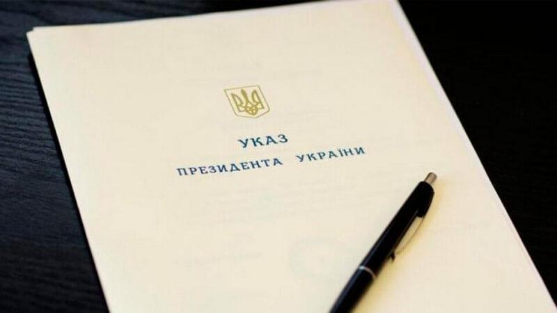 Президент Зеленський відзначив державними нагородами двох закарпаток