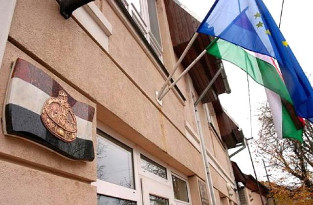 Угорське консульство у Берегові кілька днів не прийматиме громадян: названо причину