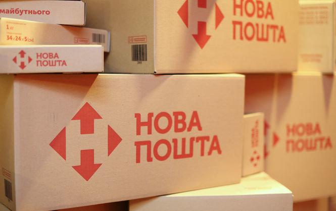 Нова пошта оприлюднила нові тарифи. Ціни підвищаться на доставку та упакування