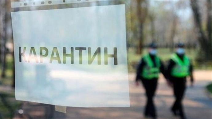 В Україні оновили показники по COVID-19: що це означає для Закарпаття