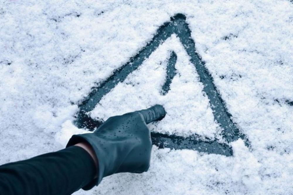 Погода на вихідні у Закарпатті: прогноз синоптиків