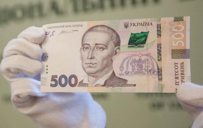 Запропонував 500 гривень: чоловік намагався підкупити прикордонників