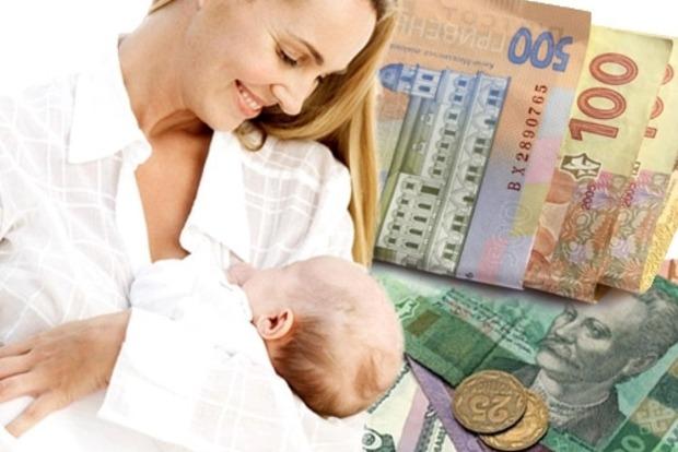 Допомога при народженні дитини може зрости: названо нові суми