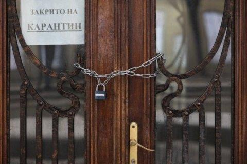 Навесні в Україні можуть ввести локдаун