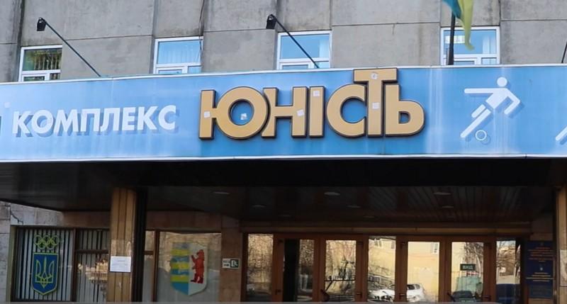 В Ужгороді завершився чемпіонат України з боксу серед жінок-молоді, юніорок та дівчат