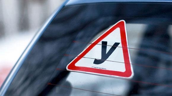 Патрульні звертатимуть особливу увагу на дотримання ПДР курсантами автошкіл