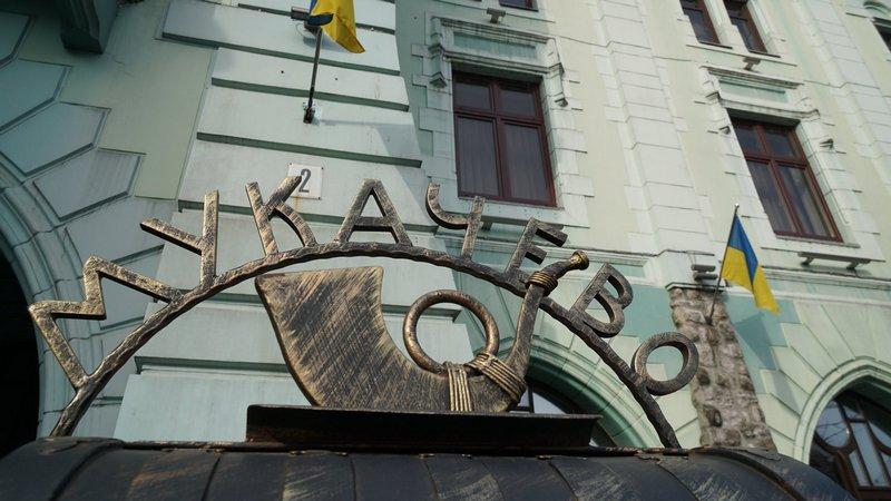 У Мукачеві створять дизайн-код міста та комплексний план просторового розвитку: на це хочуть виділити кілька мільйонів гривень