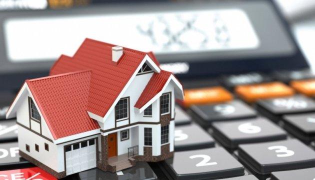 Податок на квартиру та будинок: скільки потрібно заплатити