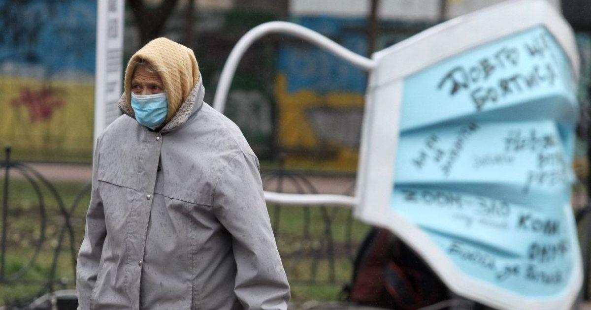 В Україні дозволили гуляти в парках та на вулиці без маски