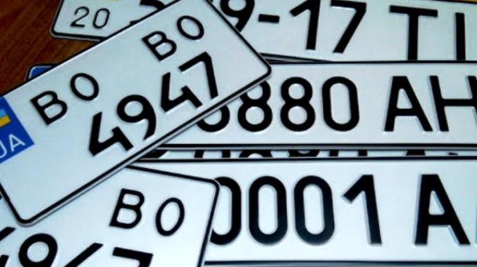 МВС оновило правила видачі автомобільних номерів