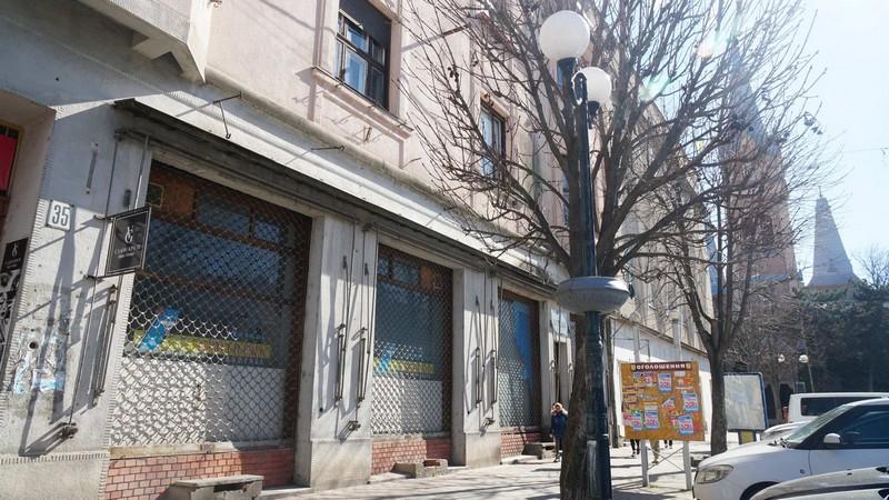 Центральну аптеку Мукачева хочуть продати