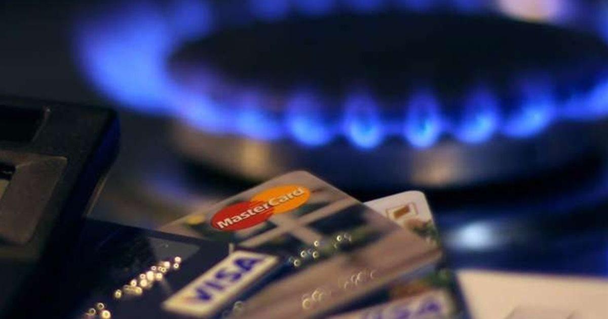 Постачальники газу назвали ціну для споживачів на квітень: у кого дешевше