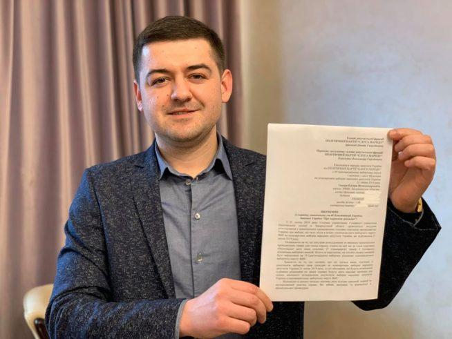 Едгар Токар – голова Мукачівської РДА: біографія керівника