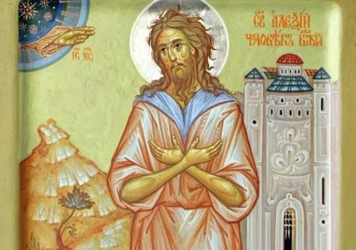 Олексій Теплий: традиції та заборони свята