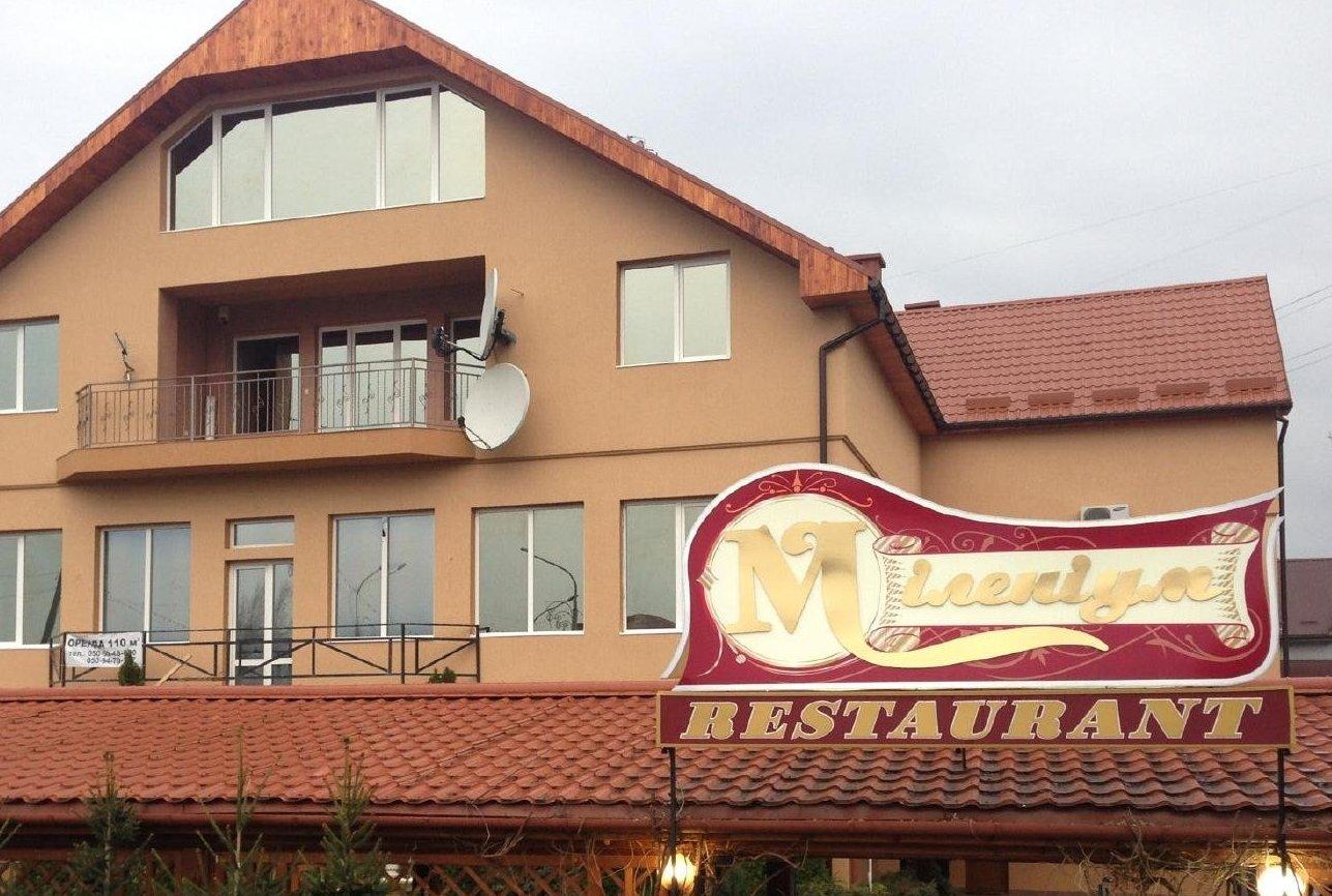 Вночі у відомий ресторан Мукачева кинули гранату, – ЗМІ