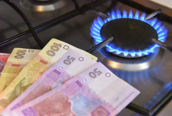 В Україні сьогодні ввели нові тарифи на газ