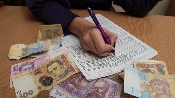 Податкова амністія: заробітчани повинні будуть показати свої статки