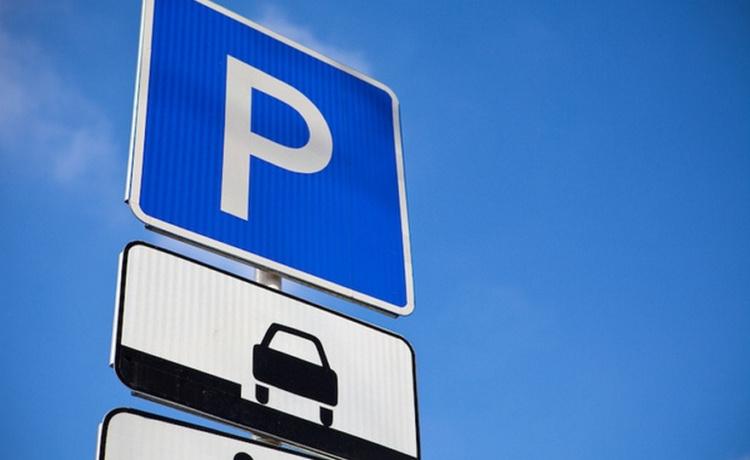 В Україні змінили правила паркування авто: що відомо