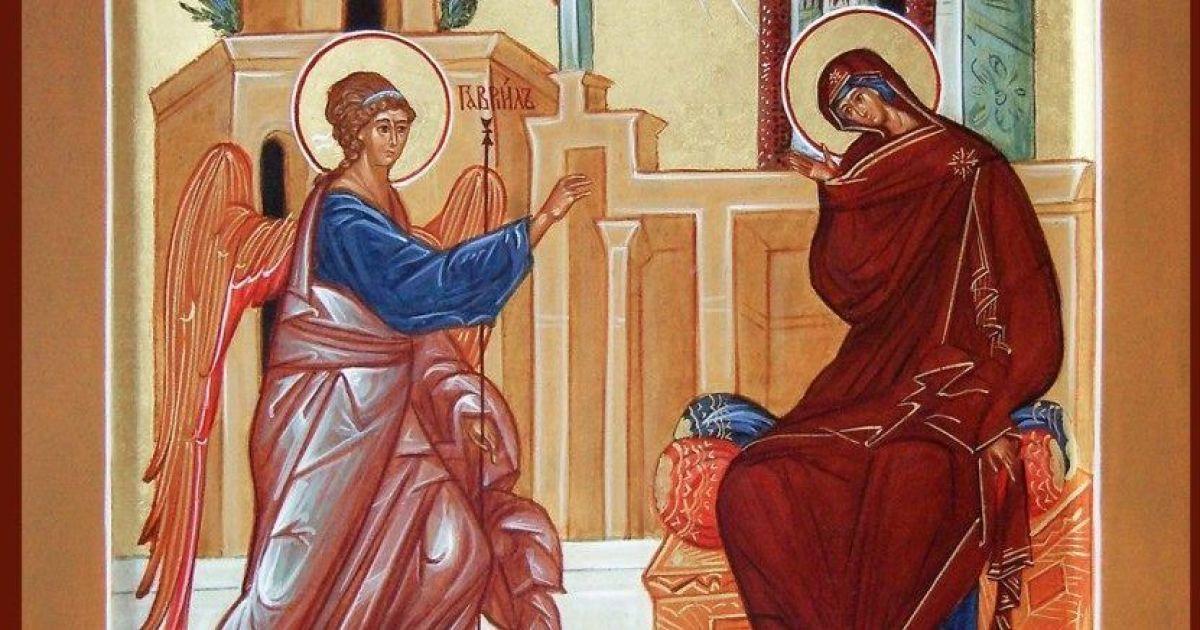 7 квітня – свято Благовіщення Пресвятої Богородиці: традиції та що не можна робити
