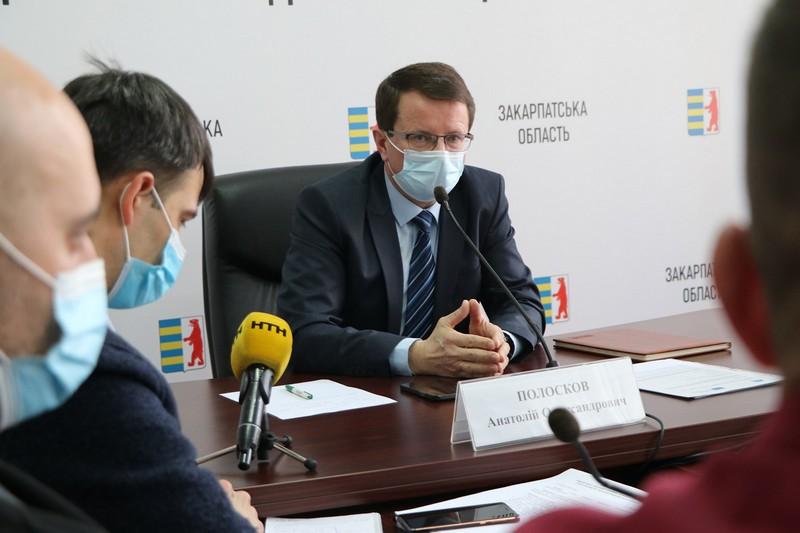 """""""Це не тільки проблема обласної влади"""", – голова ОДА озвучив важливе повідомлення"""