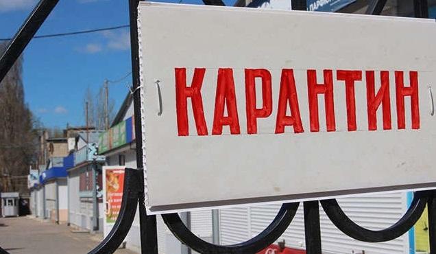 """Карантин в Україні: ще дві області переходять у """"червону"""" зону"""