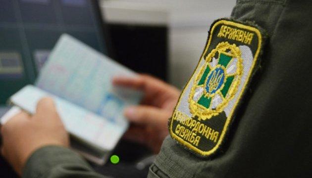 Правила перетину кордону для українців змінились