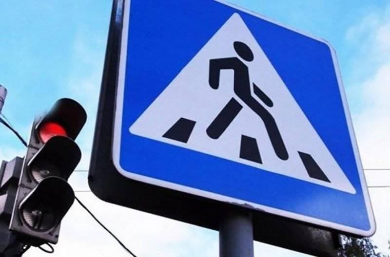 Закарпатські патрульні штрафують пішоходів: відомо, за що