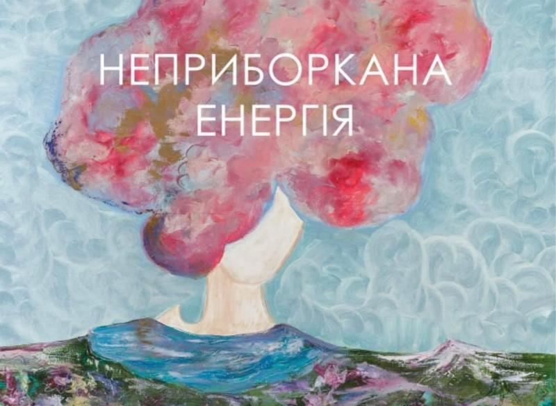 У Мукачеві відкриють виставку знаної мисткині