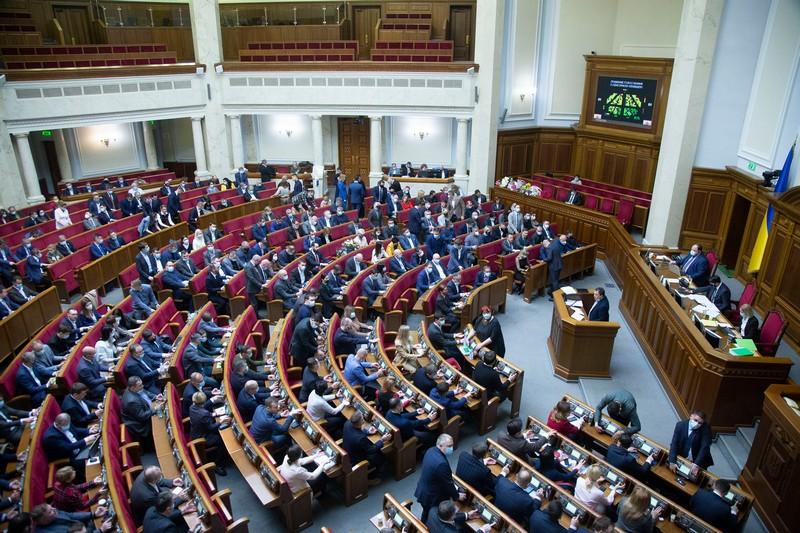 «Євробляхи», кредити, захист від рейдерства – Верховна Рада стала на захист громадян