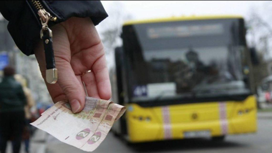 В Україні хочуть скасувати пільговий проїзд, а взамін зробити монетизацію поїздок