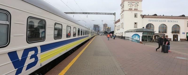 """""""Укрзалізниця"""" збільшила кількість поїздів на травневі свята"""