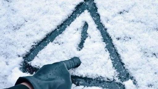 Закарпатців попередили про зміну погоди