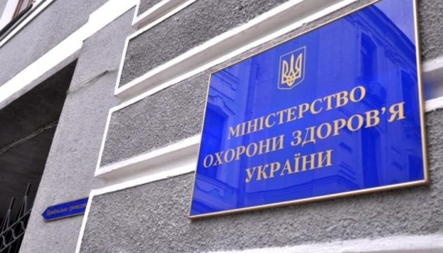 У МОЗ попередили українців про небезпеку