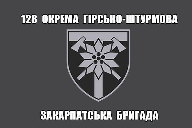 Окупанти вбили військового 128-ї бригади