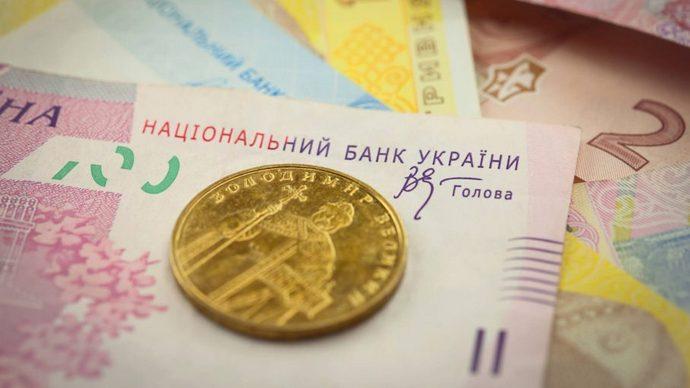 Закарпатці за перший квартал сплатили 92 млн грн збору на армію