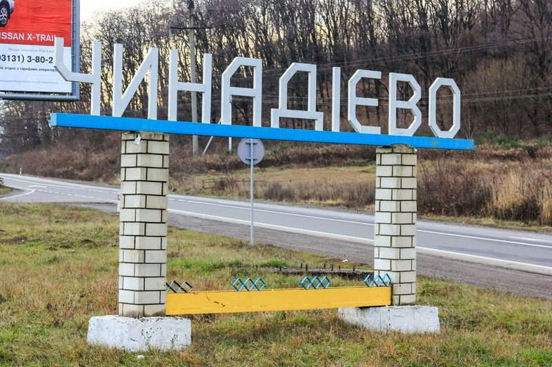 Житель Чинадієва обікрав сусідів