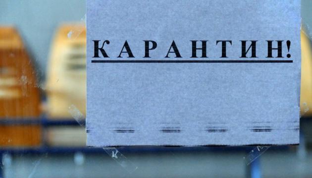 Карантинні обмеження в Україні можуть продовжити і після 30 червня