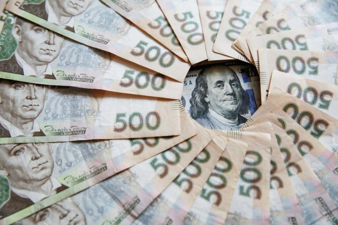 Офіційний курс долара та євро на 27 квітня від НБУ