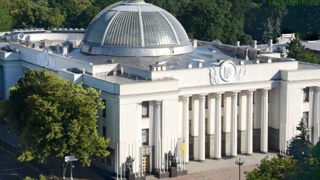 Парламент прийняв закон, співавторами якого є народні депутати із Закарпаття