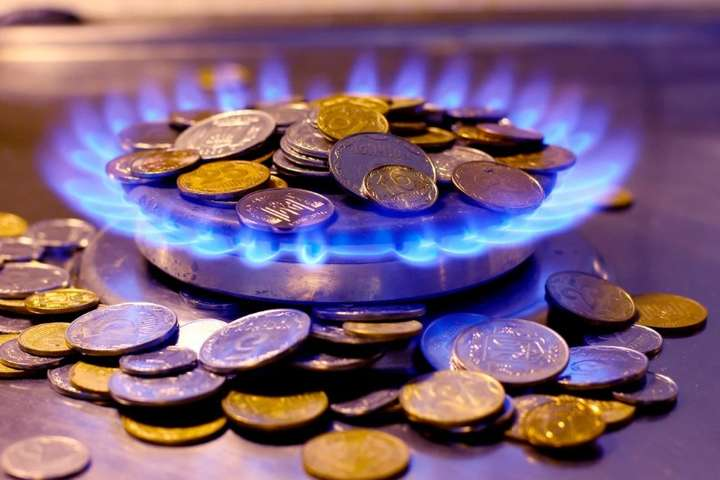 Річний тариф на газ 2021:  скільки платитимуть українці із 1 травня