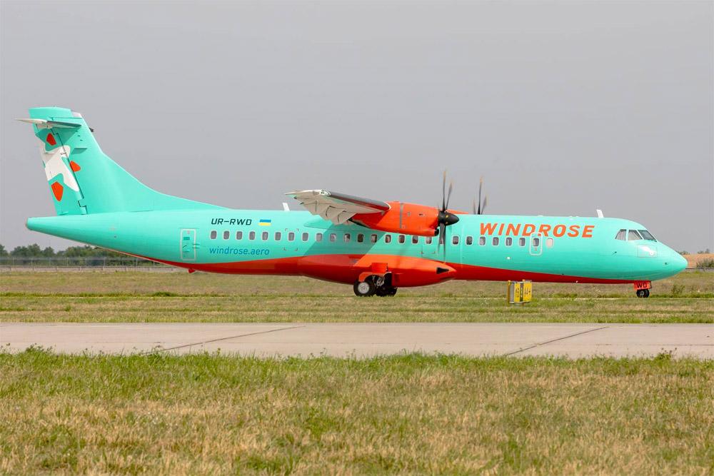 Авіарейс Київ-Ужгород: розклад і ціни на авіаквитки