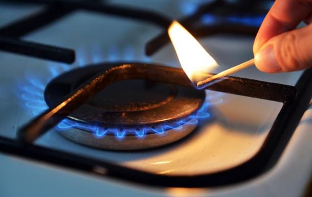Тариф на газ із 1 травня: нова ціна на газ