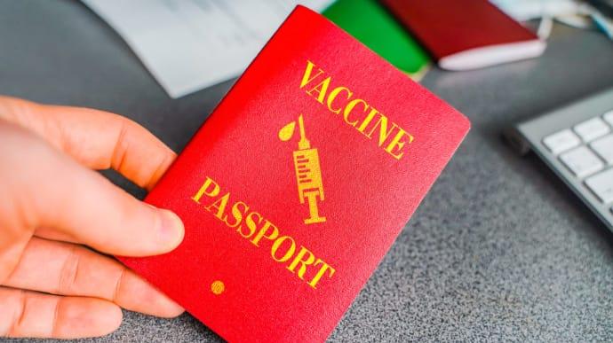 Влітку ЄС введе паспорти вакцинації від COVID-19
