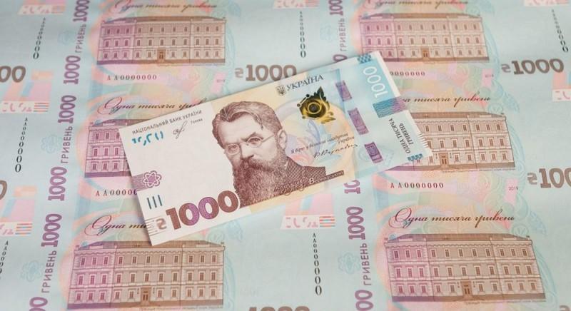 Мукачівець сплатить понад пів мільйона гривень у дохід держави