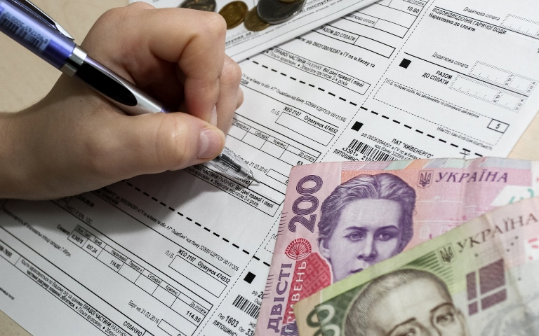Субсидія 2021: як оформити та за що можуть позбавити виплат