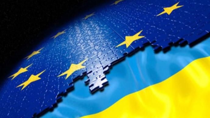 Три країни юридично зобов'язалися підтримати вступ України в ЄС