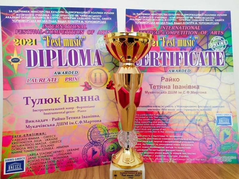 Мукачівка здобула срібло на міжнародному мистецькому фестивалі-конкурсі
