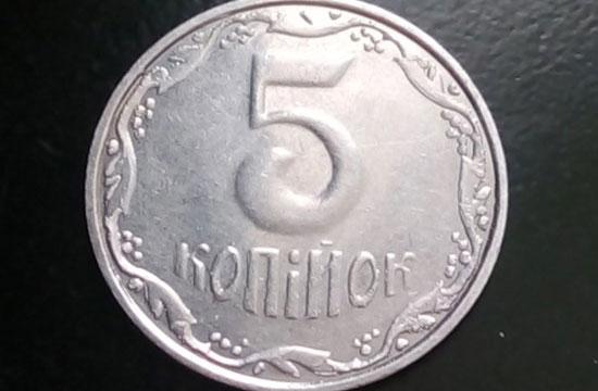 Сучасні цінні монети України, які можна продати за тисячі гривень – ціни та каталог