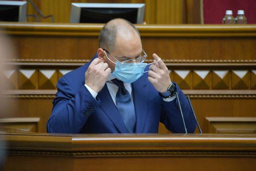 Міністр охорони здоров'я України йде у відставку
